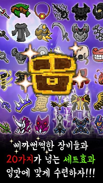 마계수련 : 수타액션 마왕 키우기 RPG screenshot-5
