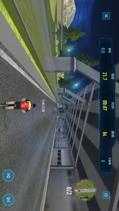 蚂蚁运动 Screenshot