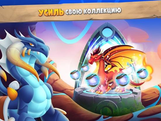 Dragon City Mobile для iPad
