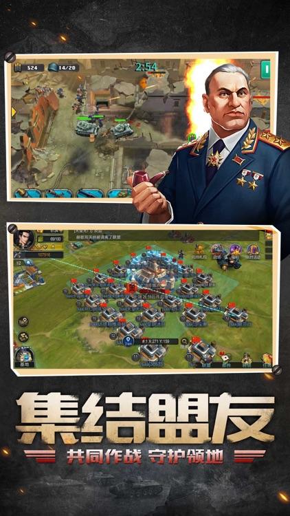 战场指挥官-二战传奇战役 screenshot-4