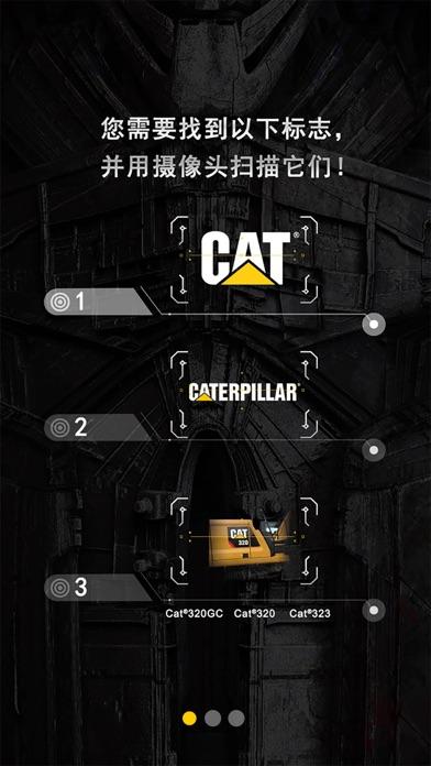 Cat拍出趣 Screenshot
