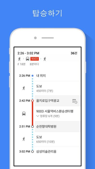 Google Maps for Windows