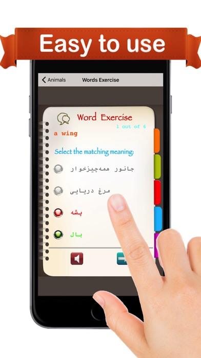 Top 10 Apps like Learn Basic Farsi %D8%A2%D9%85%D9%88%D8%B2