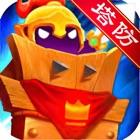 塔防三国志手游 icon