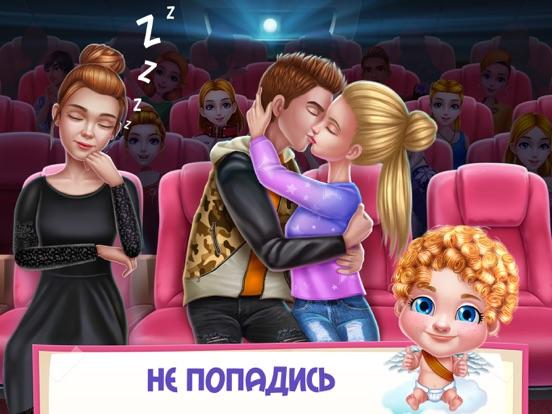 Игра Первый поцелуй любви