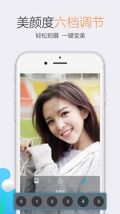 QQ screenshot-4