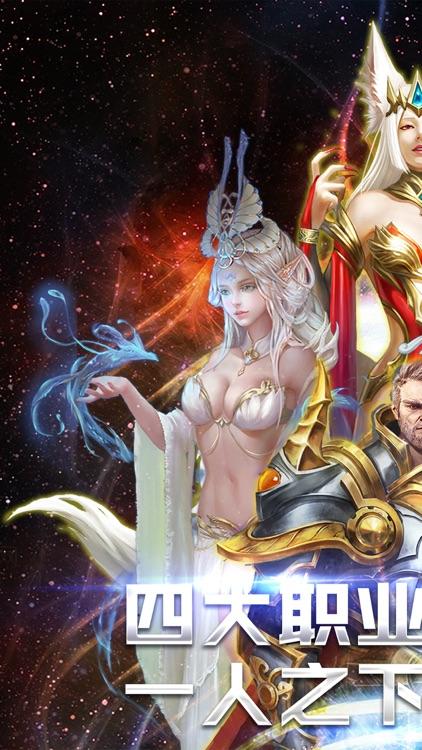 绝地永恒-精品3d魔幻动作游戏