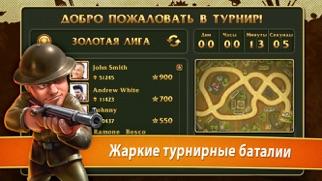 Солдатики - TD стратегия