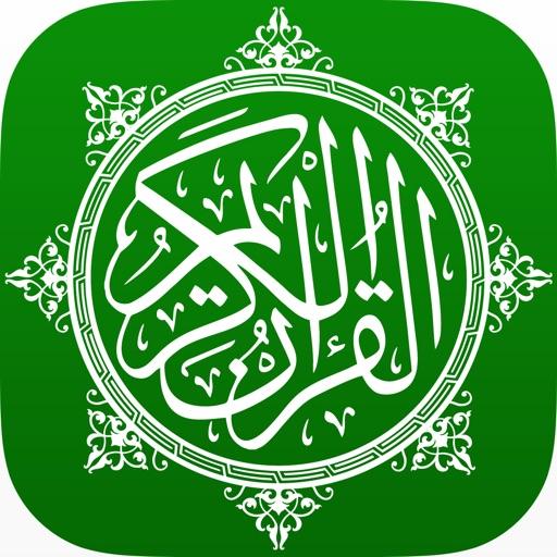 Коран русский перевода, Аудио, Тафсир ислам القران