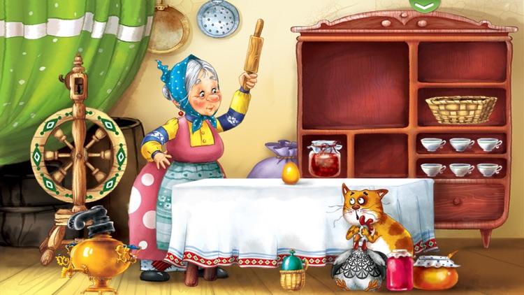 Riaba the Hen. A kind fairy tale for kids