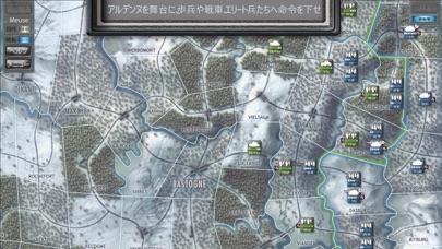 Battle of the Bulgeのおすすめ画像2