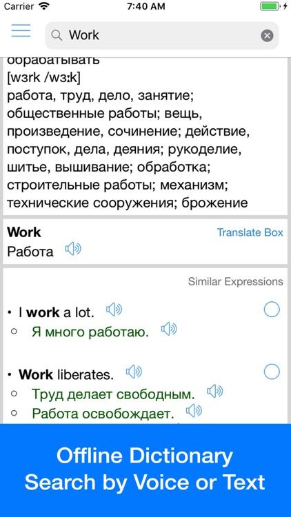 Russian Translator OFFLINE
