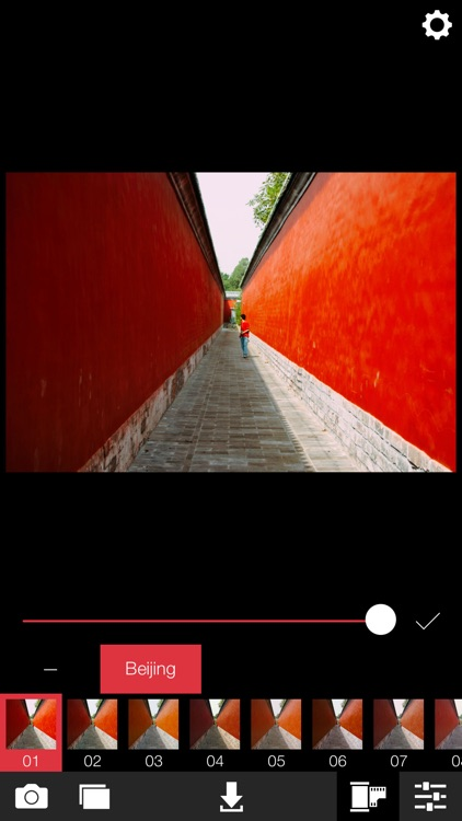 Analog Beijing screenshot-0