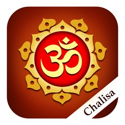 Chalisa All in One Hindi