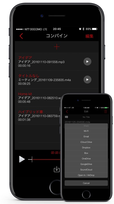 how to use voice recorder on iphone 5