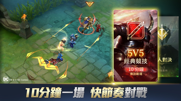 Garena 傳說對決 screenshot-4