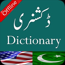 Oxford Urdu English Dictionary