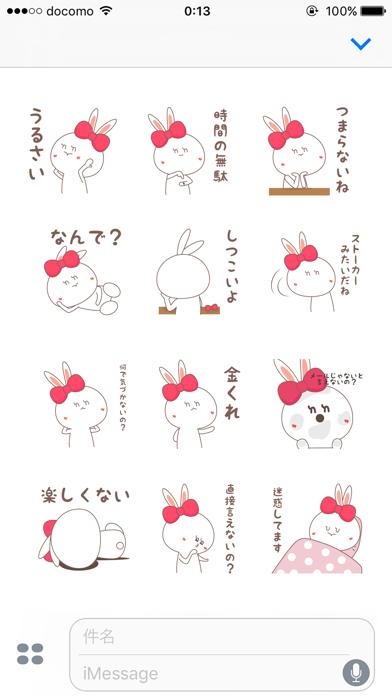 毒舌うさぎちゃんのスクリーンショット4