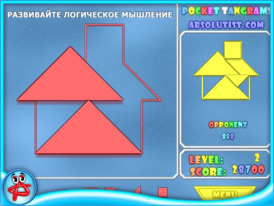 Pocket Tangrams для iPad