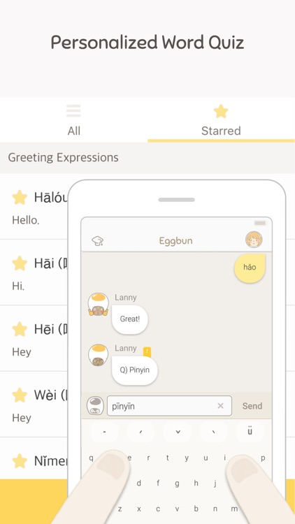 Eggbun: Chat to Learn Chinese