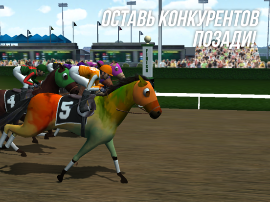 Photo Finish Horse Racing для iPad