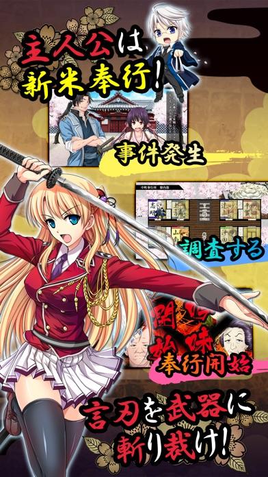 桜花裁き screenshot1