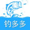厦门渔趣信息科技有限公司 - 钓多多  artwork