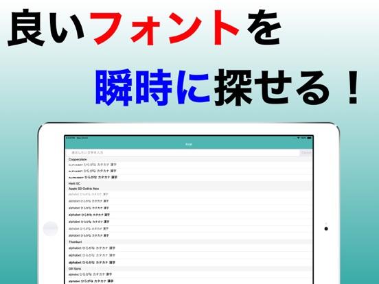 https://is5-ssl.mzstatic.com/image/thumb/Purple118/v4/54/f2/06/54f2060c-65aa-64d2-3651-c6ca45317ff2/source/552x414bb.jpg