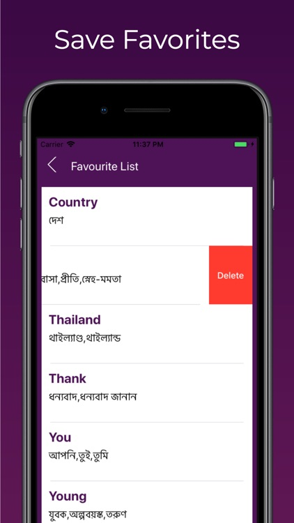 English to Bangla Translator screenshot-3