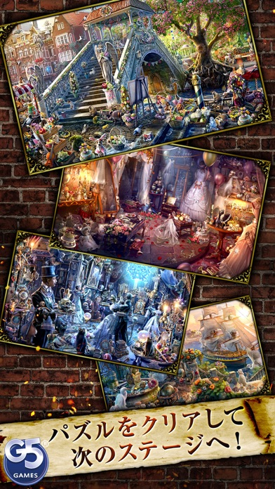 Hidden City: ミステリー・オブ・シャドウズのスクリーンショット4