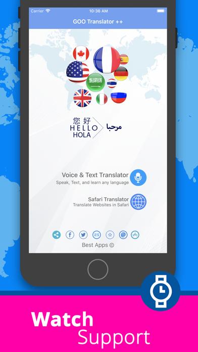 音声とテキストの翻訳 - Voice Translateのおすすめ画像6