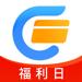190.新浪卡贷-低息信用卡手机借贷款平台