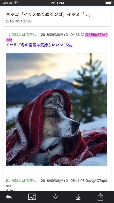 https://is5-ssl.mzstatic.com/image/thumb/Purple118/v4/55/c9/66/55c966a4-81b3-3335-48ce-320cdfc2e989/pr_source.png/696x696bb.png