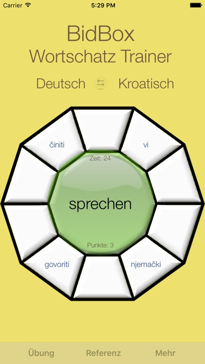 Vocabulary Trainer: German - Croatian screenshot-1