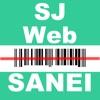 ScanJacketWeb