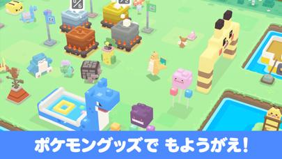 ポケモンクエスト ScreenShot3