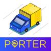 Porter - Book a mini truck