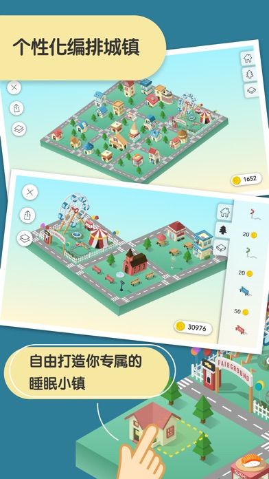 Screenshot for SleepTown 睡眠小镇 in China App Store