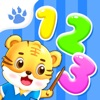 Number Learning - Tiger School - iPhoneアプリ