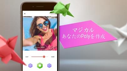 POLY ART - ポリゴンスタイルお絵描き&塗り絵パズルスクリーンショット3