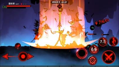 火柴人联盟2:带上翅膀飞 screenshot 1