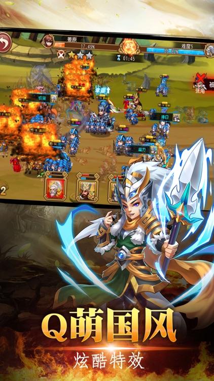 群魔三国 - 三国争霸:卡牌群英传三国游戏 screenshot-4