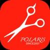 美容室 POLARIS(ポラリス) 公式アプリ
