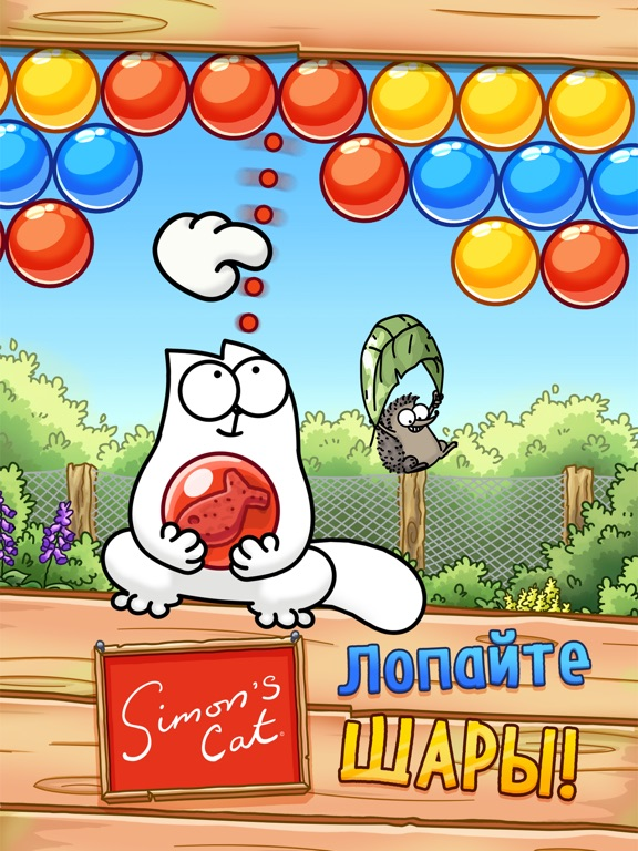 Simon's Cat - Pop Time на iPad