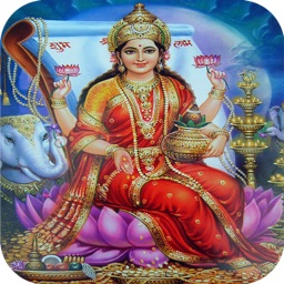 Chalisa Laxmi Mata Ki