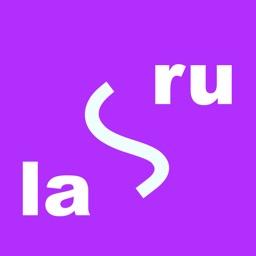 Lara – Латинско-русский