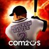 Com2uS Corp. - HB2 PLUS artwork