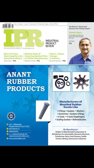 Industrial Product ReviewScreenshot of 3