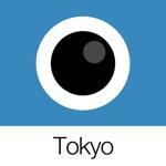 Analog Tokyo