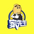 家先生 icon